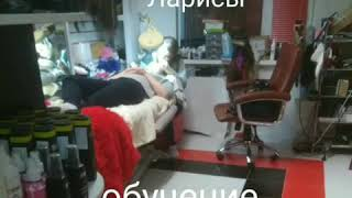 Обучение в студии АНДРЕЕВОЙ Ларисы