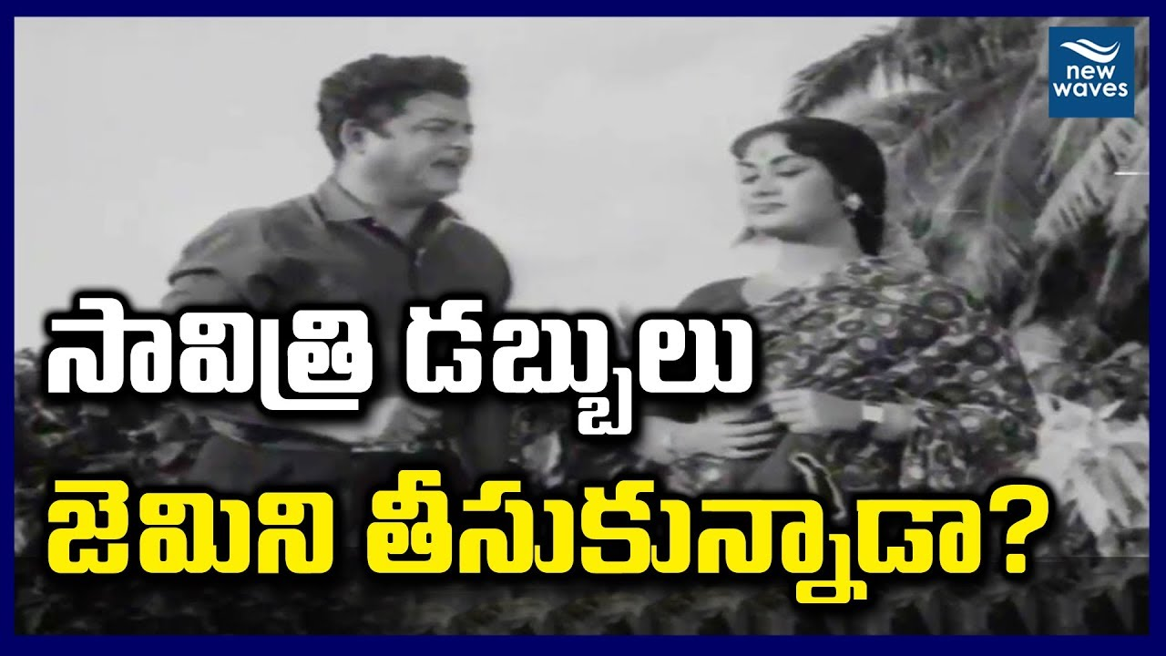 Mahanati Rekha Meets Gemini Ganesan In This Deleted Scene: Savitri And Gemini Ganesan Latest Updates