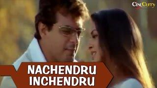 Nachendru Inchendru | Attagasam | Ajith Kumar, Pooja