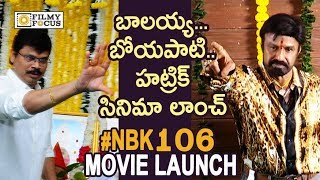 Balakrishna and Boyapati Srinu new Movie Launch || NBK 106 Movie Launch - Filmyfocus.com