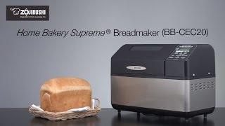 Zojirushi BB-CEC20BA Home Bakery Supreme