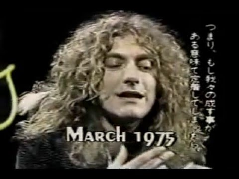 Midnight Special - Robert Plant Interview