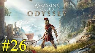Assassin's Creed Odyssey ► Финал ►№26 (Стрим)