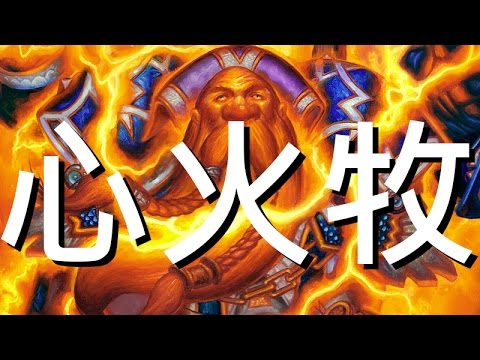 Why Is So Hard To Build A Deck In Hearthstone