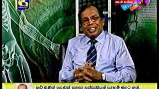 Channel D | Interview with Dr.Ariyasena U. Gamage