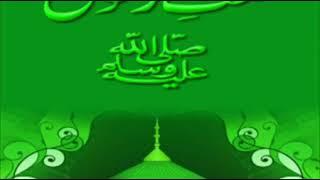Gul Az Rukhata Naat  | Naat e Pak | Best Nazam | Naats Islamic