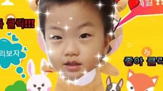 Baixar 『아빠가 읽어주는 동화』ノ뾰족뾰족한 성으로 가요!!!ノVerTube