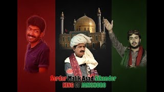 Asghar Khoso PPP New Song sardar malik asad sikander khan