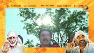Shirdi Sai Baba Devotional Movie Songs - Jukebox - Shirdi Sai Movie, Sri Shirdi Sai Baba Mahathyam