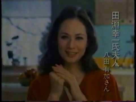 八田 ジャネット