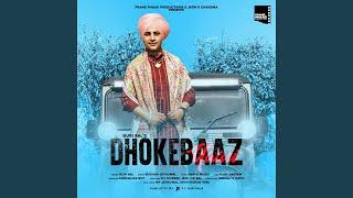 Dhokebaaz Yaari
