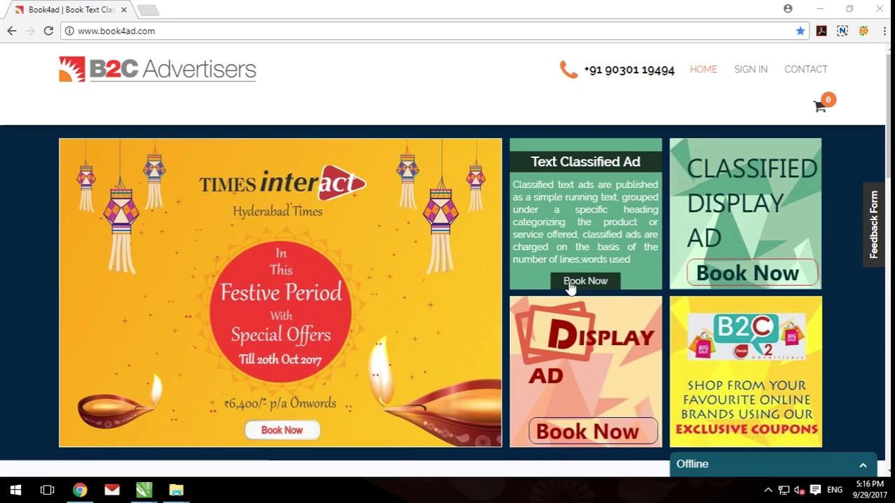 Siasat Advertisement   Siasat Classifieds Ad Booking