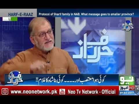 Orya Maqbool Jan telling the actual  meanings of defamation law. Harf e Raaz