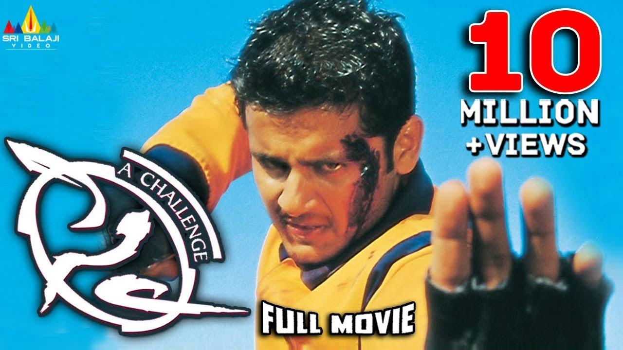 Download Sye Telugu Full Movie | Nithin, Genilia, SS Rajamouli | Sri Balaji Video