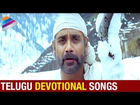 Telugu Devotional Songs | Popular God Songs | Shirdi Sai HD Video Songs | Telugu Bhakti Paatalu