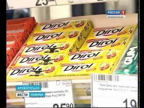 В Архангельской области появится завод по изготовлению жевательной резинки