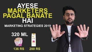 Top Marketing Strategies 2019