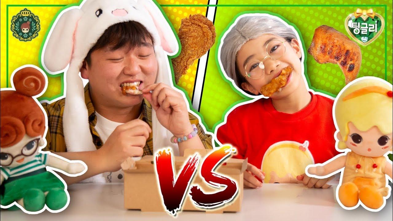 초성퀴즈! 복불복 치킨 챌린지 ☆ Twin Quiz Challenge for Eating Fried Chicken ☆ 스윗한 요정 팅글리 나하은과 팅글리랑 하은이랑