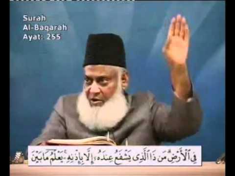 Ayat ul Kursi Tafseer - Dr. Israr Ahmed.flv