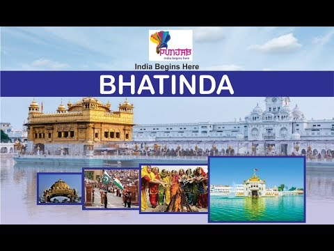 Bhatinda | Punjab Tourism | Top Places to Visit in Punjab |