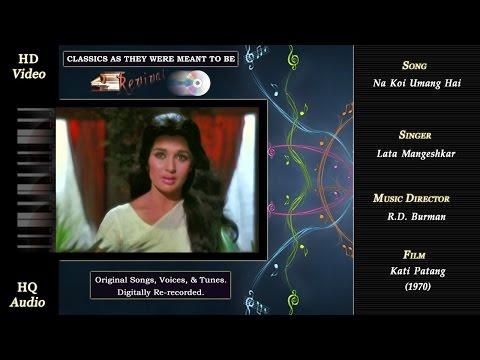 Na Koi Umang Hai | Classics Revival | Kati Patang 1970 | Lata Mangeshkar | HD 720p