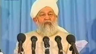 About Death Penalty - Islam Ahmadiyya German/Englisch