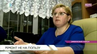 видео Течет крыша в детском саду: с.Монастырское