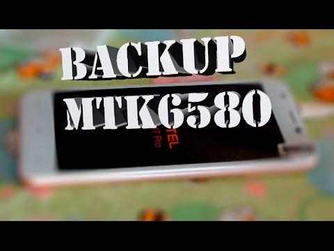 видео: mtk6580 Как сделать бэкап прошивки и восстановить его