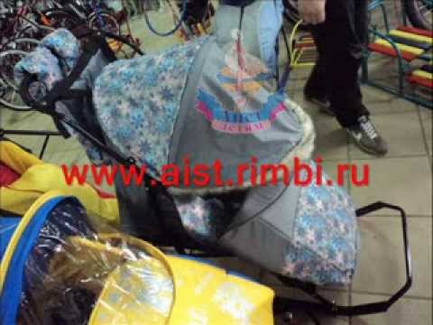 Санки коляска Арктика и Зимняя сказка в магазине АИСТ