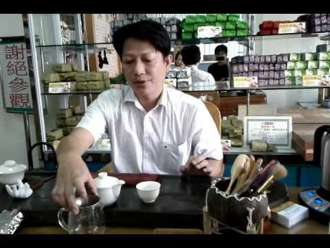 How to Make Taiwanese Oolong Tea