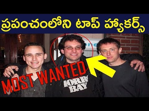 TOP 7 MOST DANGERIOUS CRIMINAL HACKERS IN THE WORLD IN TELUGU|FACTS 4U|ప్రపంచంలోని టాప్ 7 హ్యాకర్స్