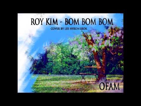 로이킴 - 봄봄봄 (OFAM cover)