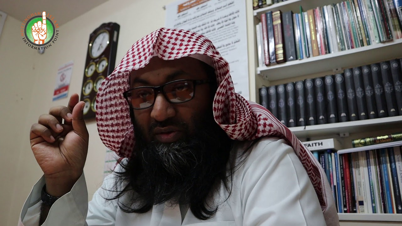 The Sublime Beauty of the Prophet Muhammad (ﷺ) [Part Four] by Ustadh Rashed Al-Madani