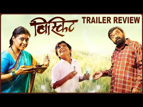 बिस्कीट | Biscuit Trailer Review | Marathi Movie 2017 | Divesh Medge, Shashank Shende, Ashok, Pooja