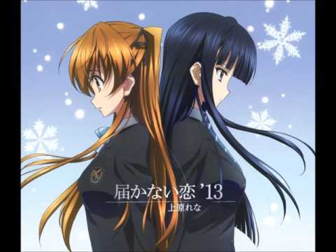 White Album 2 OST  Sayonara no Koto Piano Trio Version