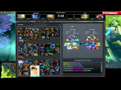 видео: maddyson играет в dota 2. Эфир 30.05.2013 #4