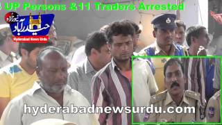 Duplicate  Spices Racket Busted-3 Arrested/ hyderabadnews urdu