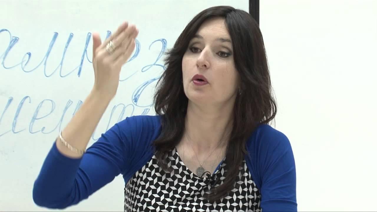 Эстер Сегаль — Циклопедия