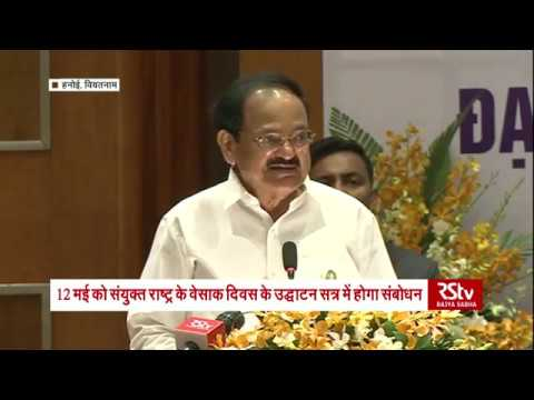 Vice President addresses Indian diaspora in Hanoi