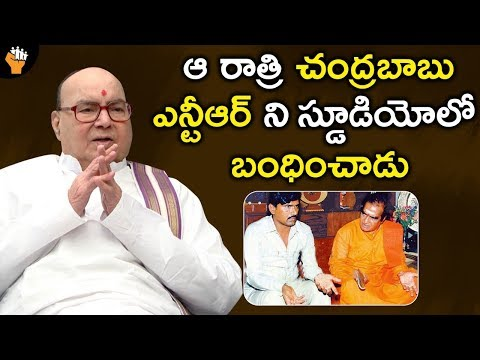 Ex CM Nadendla Bhaskar Rao Reveal Secrets About Chandrababu over NTR Issue| Socialpost