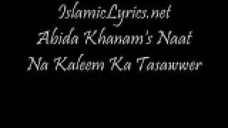 Abida Khanam - Na Kaleem Ka Tasawwer