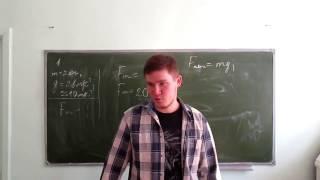 """Решение задач по физике (7 класс) на тему: """"сила тяжести"""" и """"ускорение свободного падения""""."""