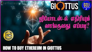 How to buy Ethereum from giottus.com (Tamil) #trustwallet #milliononey #ethereum #karthikeyansivaraj
