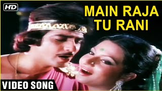 Main Raja Tu Rani - Video Song   Dildaar Songs l Jeetendra, Nazneen l Kishore Kumar & Asha Bhosle