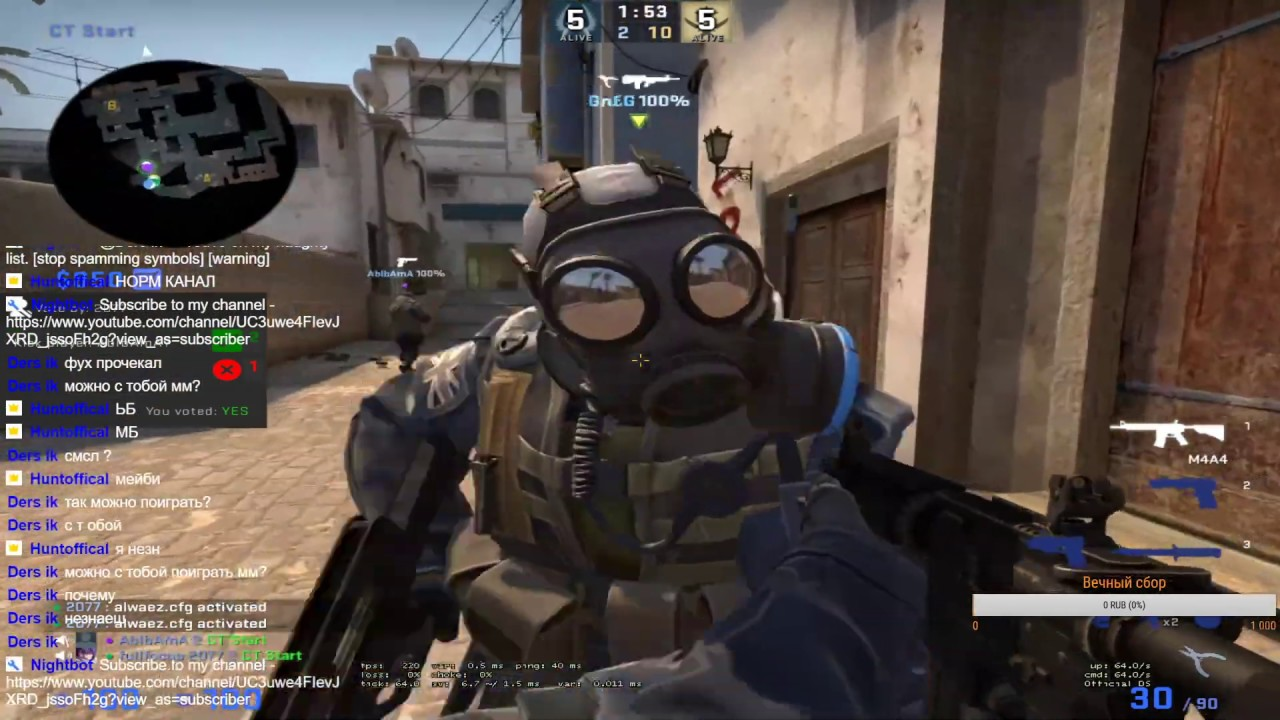 Cs Go Face It