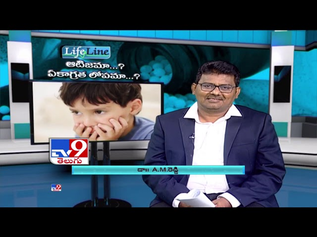 Autism, ASD & ADHD Treatment   Homeopathy Treatment  For Autism   Dr. A M Reddy Autism Center
