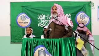 مدارس الرواد ببريدة - حفل تكريم الفائزين بجائزة الشيخ محمد الخضير لعام 1438هـ