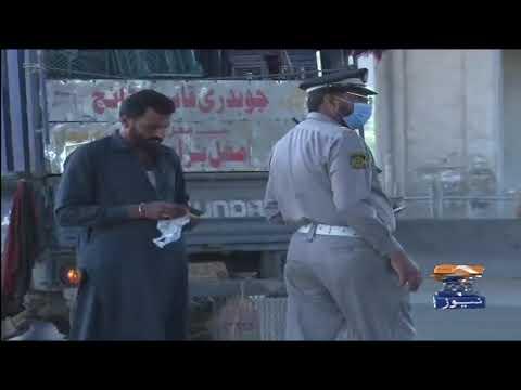 Islamabad: Benul Subai Transport 2 Din Ke Liye Band!