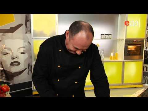 Суп - пюре с сельдереем