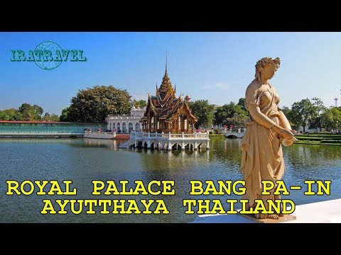 their-route-of-the-royal-palace-bang-pa-in-А-ayuttaya-thailand-province